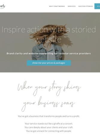 Katie Tibbetts Homepage Image